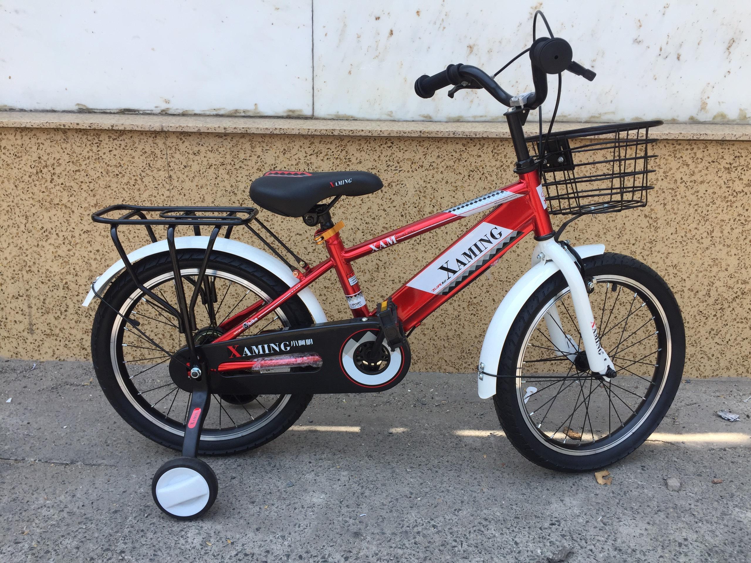 Xe đạp trẻ em 18 inch xaming