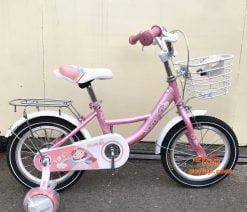 Xe đạp trẻ em 14 inch xaming